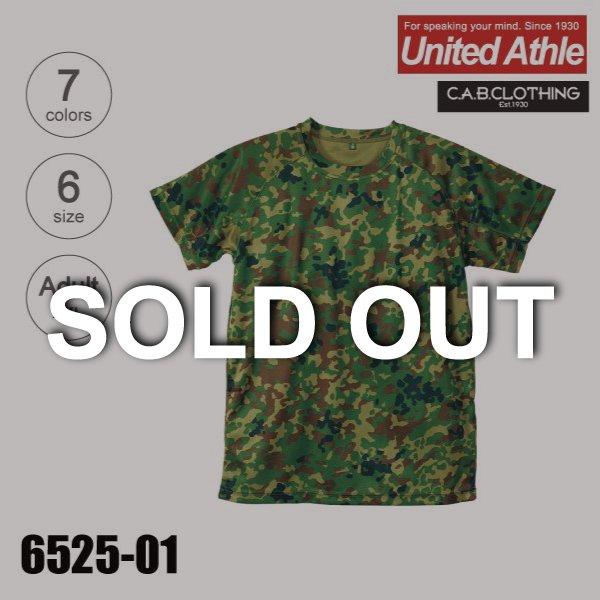 6525-01 クールナイス無地Tシャツ(2枚組み)(XXL)★吸汗速乾★C.A.B.CLOTHING