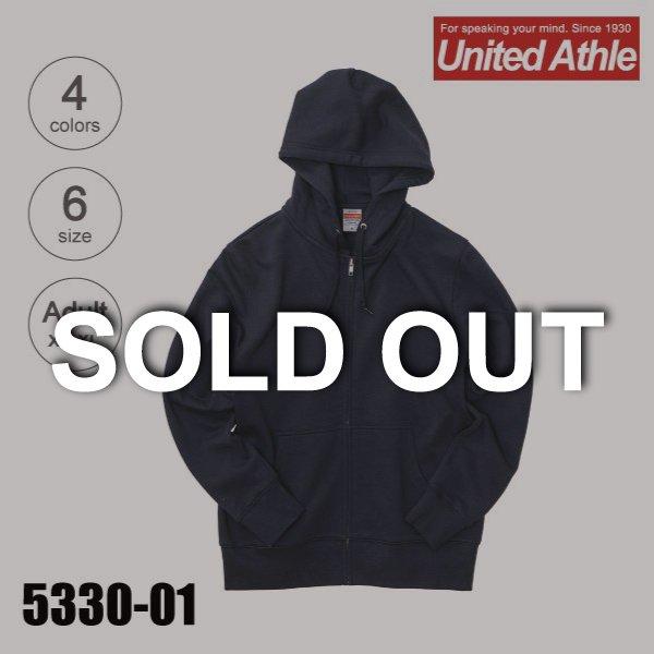 5330-01 8.8オンス ミドルウェイトスウェットフルジップパーカ(XS-XL)★ユナイテッドアスレ(United Athle)