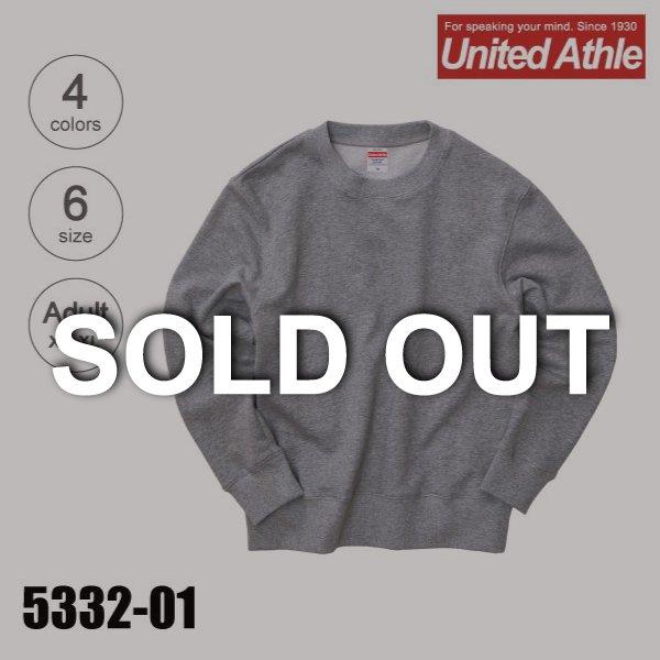 5332-01 8.8オンス ミドルウェイトクルーネックスウェット(XS-XL)★ユナイテッドアスレ(United Athle)