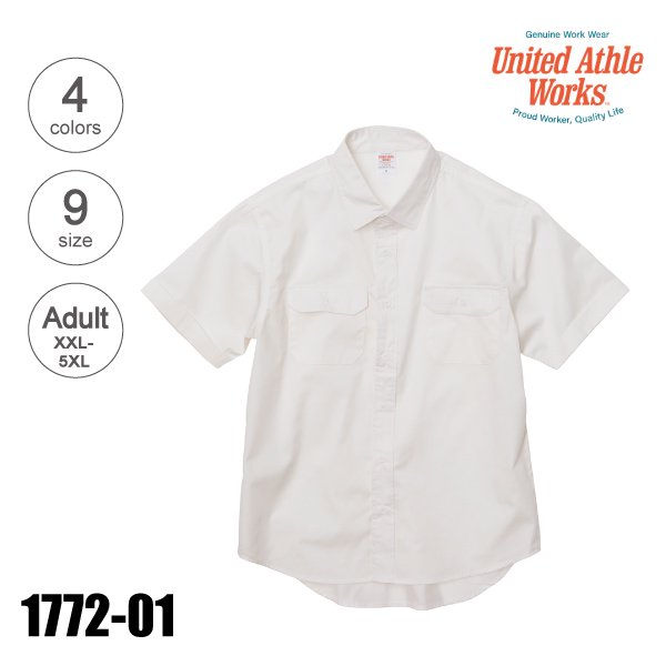 1772-01 T/Cワークシャツ(XXL〜5XL)★United Athle Works