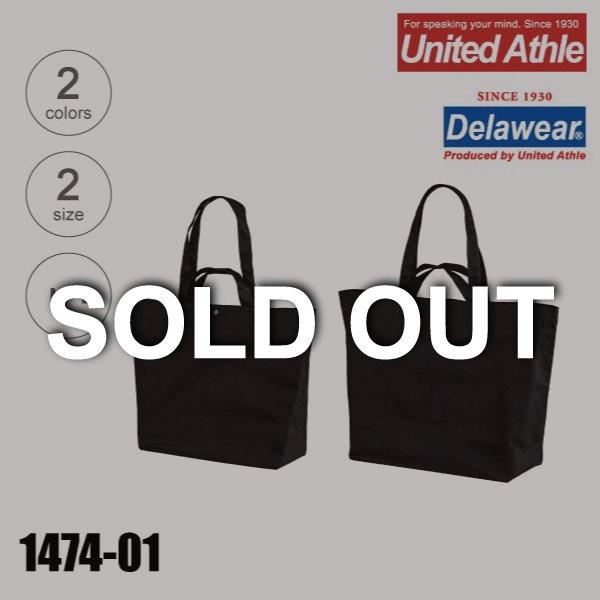 「1474-01 スタンダードキャンバス 2WAY トートバッグ★Delawear(デラウェア)」の画像(United Athle.net)