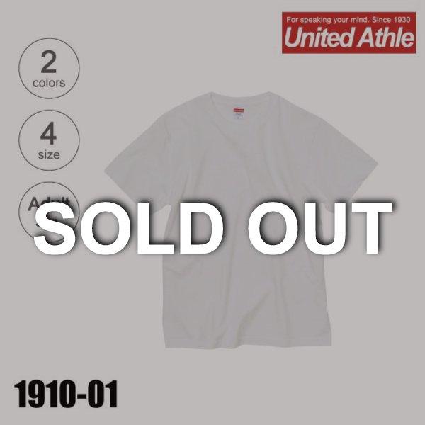1910-01 4.7オンス DTG無地Tシャツ(S〜XL)★ユナイテッドアスレ(United Athle)