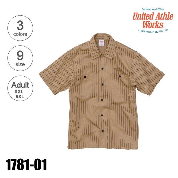 1781-01 T/Cストライプワークシャツ(XXL-5XL)★United Athle Works(ユナイテッドアスレワークス)
