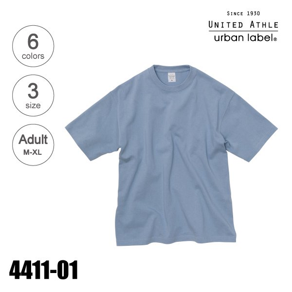 4411-01 9.1オンス マグナムウェイト ビッグシルエット Tシャツ(M〜XL)★United Athle urban label(アーバンレーベル)