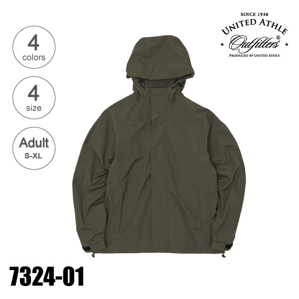 7324-01 C/Nフルジップパーカ(一重)(S〜XL)★United Athle Outfitters(ユナイテッドアスレ アウトフィッターズ)<img class='new_mark_img2' src='https://img.shop-pro.jp/img/new/icons5.gif' style='border:none;display:inline;margin:0px;padding:0px;width:auto;' />