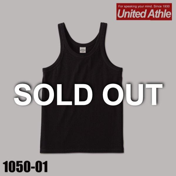1050-01 5.6オンスタンクトップ(S〜XLサイズ)★ユナイテッドアスレ(United Athle)【完売】