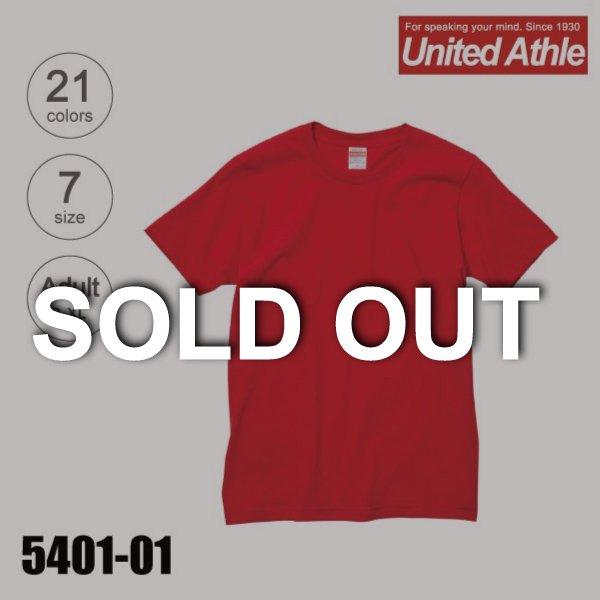 5401-01 5.0オンス レギュラーフィット無地Tシャツ(S-XL)★ユナイテッドアスレ(United Athle)