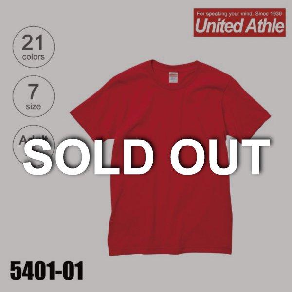 5401-01 5.0オンス レギュラーフィット無地Tシャツ(XXL)★ユナイテッドアスレ(United Athle)