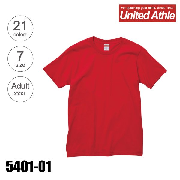 5401-01 5.0オンス レギュラーフィット無地Tシャツ(XXXL)★ユナイテッドアスレ(United Athle)