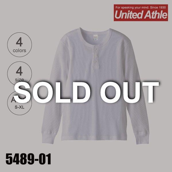 5489-01 5.6オンス ワッフルヘンリーネックロングスリーブTシャツ(S〜XLサイズ)【完売】★ユナイテッドアスレ