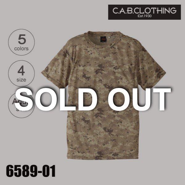 6589-01 ドライクールナイスカモフラージュTシャツ(S〜XL)★吸汗速乾★C.A.B.CLOTHING