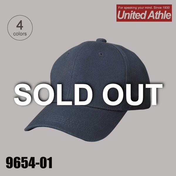 9654-01 コットンキャップ★ユナイテッドアスレ(United Athle)【完売】