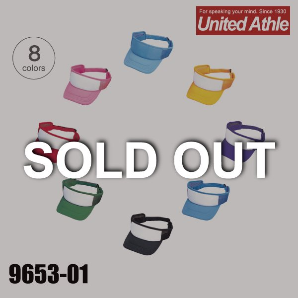 9653-01 アメリカンメッシュサンバイザー★ユナイテッドアスレ(United Athle)【完売】