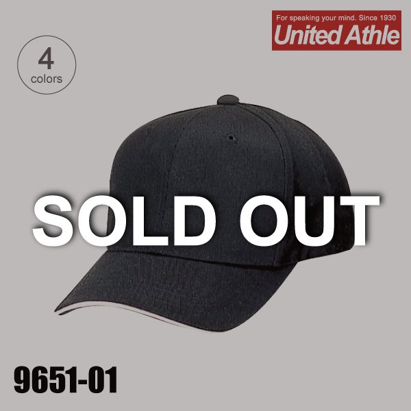 9651-01 メジャーキャップ★ユナイテッドアスレ(United Athle)【完売】