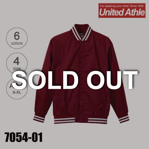 7054-01 ナイロンスタジアムジャケット(S〜XL)★ユナイテッドアスレ(United Athle)