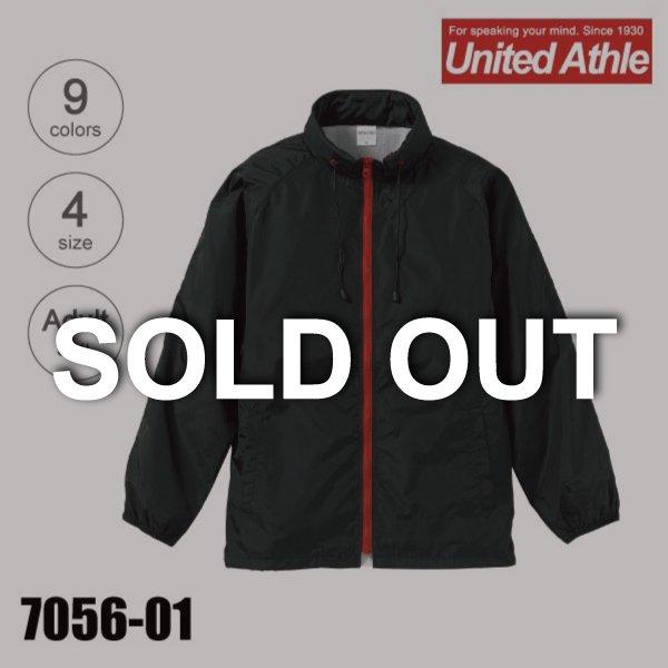 7056-01 ナイロンスタッフジャケット(S〜XL)(フードイン・ライニング付き)★ユナイテッドアスレ