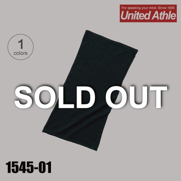 1545-01 マルチターバン【完売】★ユナイテッドアスレ(United Athle)
