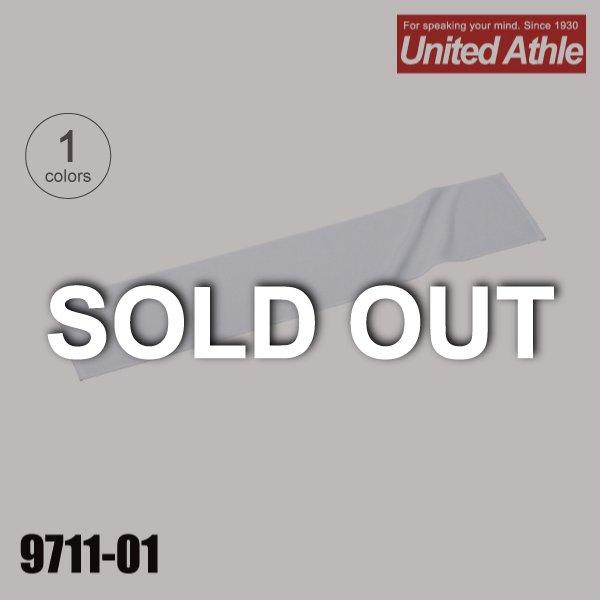 9711-01 マフラータオル★ユナイテッドアスレ(United Athle)【完売】