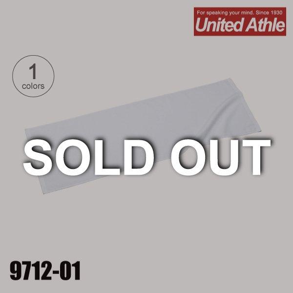 9712-01 スポーツタオル★ユナイテッドアスレ(United Athle)【完売】
