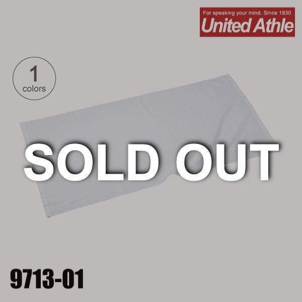 9713-01 バスタオル★ユナイテッドアスレ(United Athle)【完売】