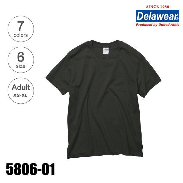 「5806-01 4.0オンス プロモーション無地Tシャツ(XS〜XL)deslawear(デラウェア)★ユナイテッドアスレ」の画像(United Athle.net)
