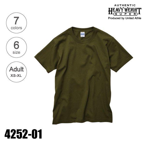 「4252-01 7.1オンス オーセンティックスーパーへヴィーウェイト無地Tシャツ(XS-XL)」の画像(United Athle.net)