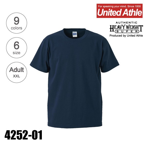 4252-01 7.1オンス オーセンティックスーパーへヴィーウェイト無地Tシャツ(XXL)