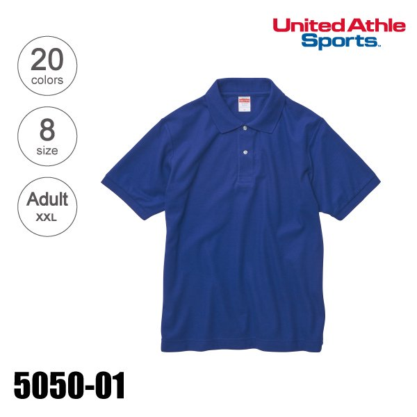 「5050-01 5.3オンス ドライカノコユーティリティー無地ポロシャツ(XXL)★ユナイテッドアスレ」の画像(United Athle.net)