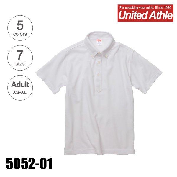 「5052-01 5.3オンス ドライカノコユーティリティー無地ポロシャツ(ボタンダウン)(XS〜XL)」の画像(United Athle.net)