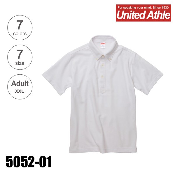5052-01 5.3オンス ドライカノコユーティリティー無地ポロシャツ(ボタンダウン)(XXL)