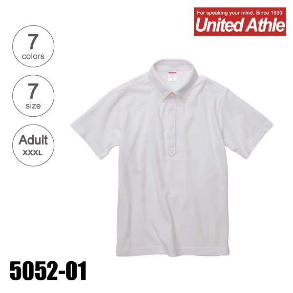 5052-01 5.3オンス ドライカノコユーティリティー無地ポロシャツ(ボタンダウン)(XXXL)