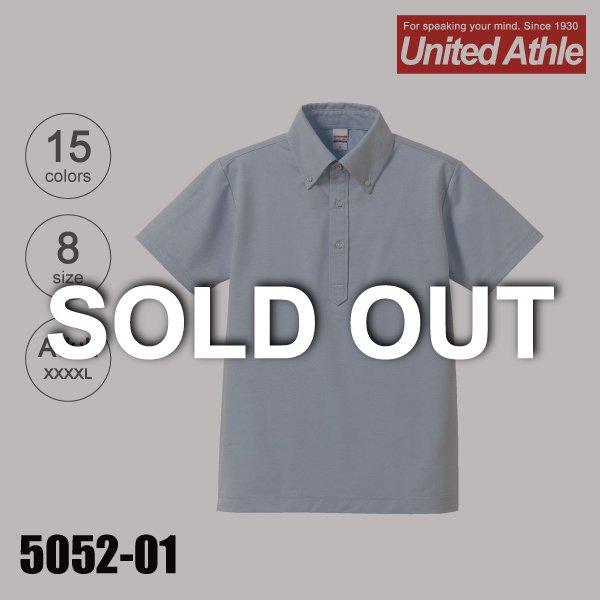 5052-01 5.3オンス ドライカノコユーティリティーポロシャツ(ボタンダウン)(XXXXL)【完売】