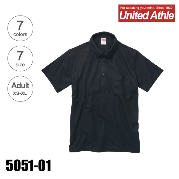 5051-01 5.3オンス ドライカノコユーティリティー無地ポロシャツ(ボタンダウン・ポケット付き)(XS〜XL)