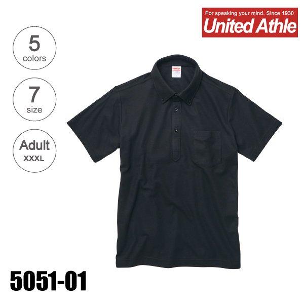 「5051-01 5.3オンス ドライカノコユーティリティー無地ポロシャツ(ボタンダウン・ポケット付き)(XXXL)」の画像(United Athle.net)