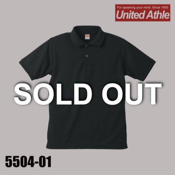 「5504-01 5.3オンス ポロシャツ(XXLサイズ)(SPOT商品)★ユナイテッドアスレ(United Athle)【完売】」の画像(United Athle.net)