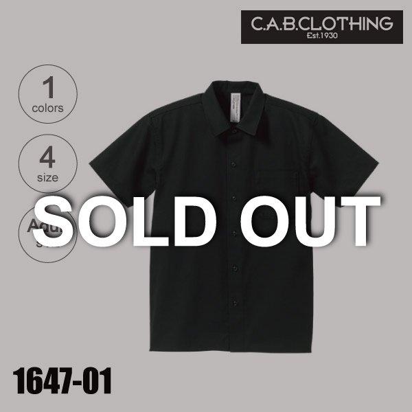 1647-01 ショートスリーブワークシャツ(S〜XL)(在庫限り)★C.A.B.CLOTHING【完売】