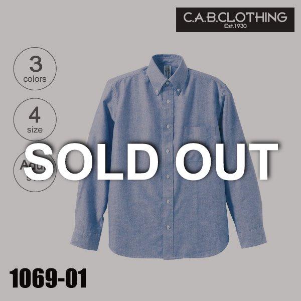 1069-01 オックスフォードボタンダウンロングスリーブシャツ(M〜XL)★C.A.B.CLOTHING【完売】