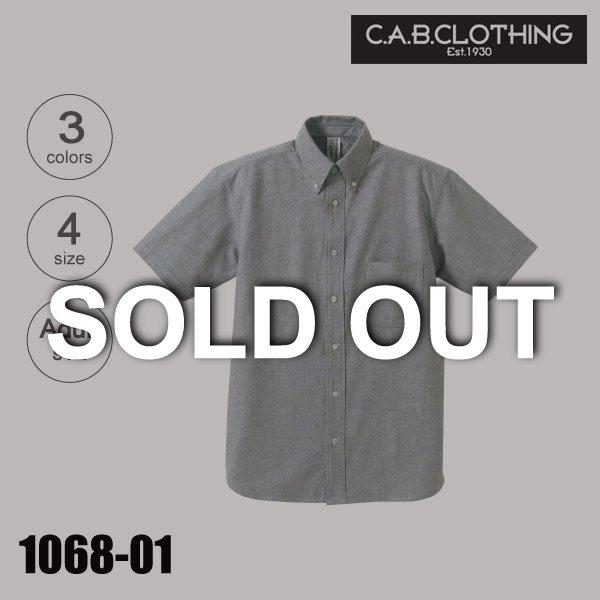 1068-01 オックスフォードボタンダウンショートスリーブシャツ(S〜XL)★C.A.B.CLOTHING【完売】