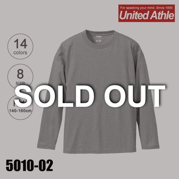 「5010-02 5.6オンス ロングスリーブTシャツ(140cm〜160cm)【完売】★ユナイテッドアスレ(United Athle)」の画像(United Athle.net)