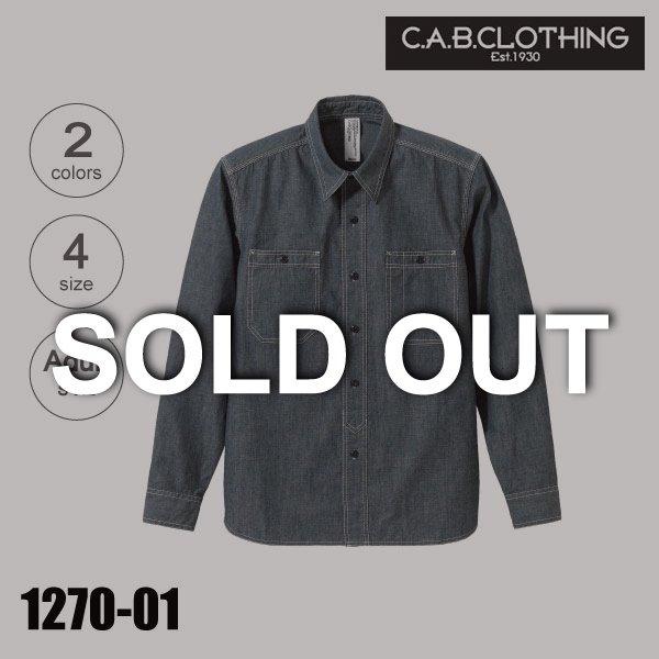 1270-01 シャンブレーロングシャツ(S〜XL)【完売】★C.A.B CLOTHING(キャブクロージング)