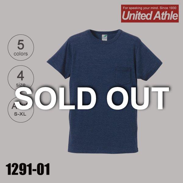 1291-01 4.4オンス トライブレンドTシャツ・ポケット付き(S〜XL)【完売】★ユナイテッドアスレ