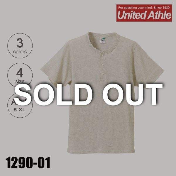 1290-01 4.4オンス トライブレンドヘンリーネックTシャツ(S〜XL)★ユナイテッドアスレ【完売】
