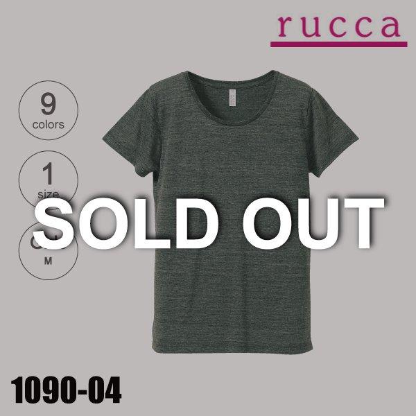 1090-04 4.4オンス トライブレンドTシャツ(ガールズ【完売】★ルッカ(rucca)