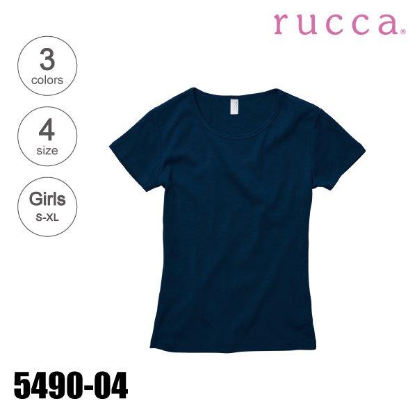 5490-04 6.2オンス フライス無地Tシャツ(ガールズ)(S〜XL)