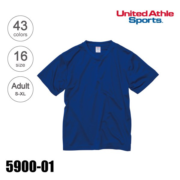 「5900-01 4.1オンス ドライアスレチック無地ドライTシャツ(S-XL)★ユナイテッドアスレ」の画像(United Athle.net)