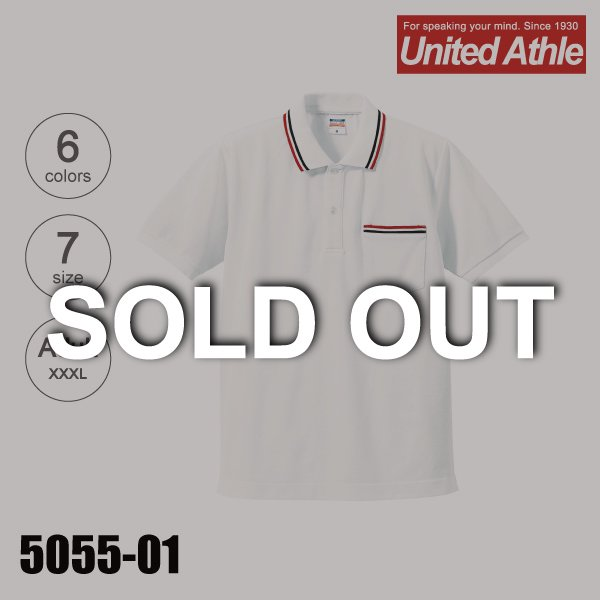 「5055-01 5.3オンス ドライカノコユーティリティーラインポロシャツ・ポケット付き(XS〜XL)【完売】」の画像(United Athle.net)