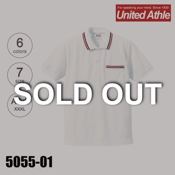 5055-01 5.3オンス ドライカノコユーティリティーラインポロシャツ・ポケット付き(XXL)【完売】
