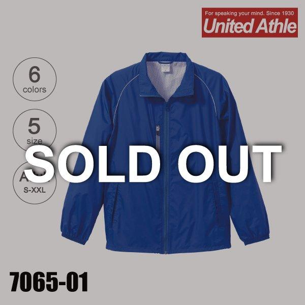 7065-01 ナイロンスタンドリフレクトジャケット(S〜XXL)★ユナイテッドアスレ(United Athle)【完売】