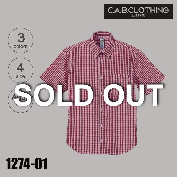 1274-01 クールマックスボタンダウンショートスリーブチェックシャツ(S〜XL)【完売】★C.A.B. CLOTHING