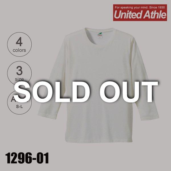 1296-01 4.4オンス トライブレンド4/5スリーブTシャツ(S〜L)★ユナイテッドアスレ(United Athle)【完売】